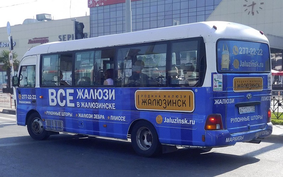 Жалюзинск